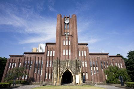 文京区の個別指導の塾です